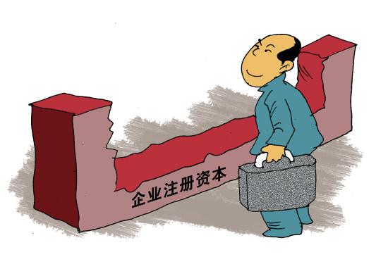 上海注册公司流程你了解吗