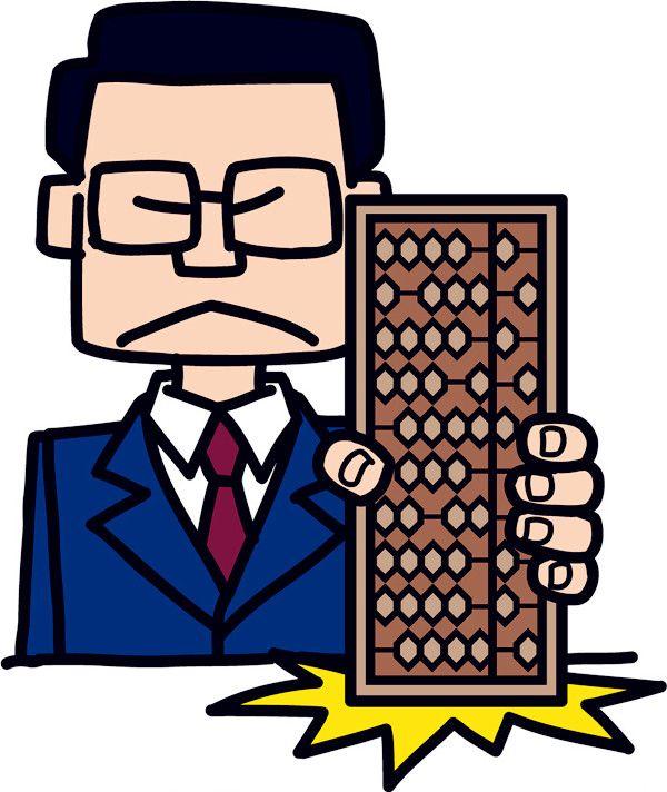 选择公司财务外包服务有诀窍!快看过来!