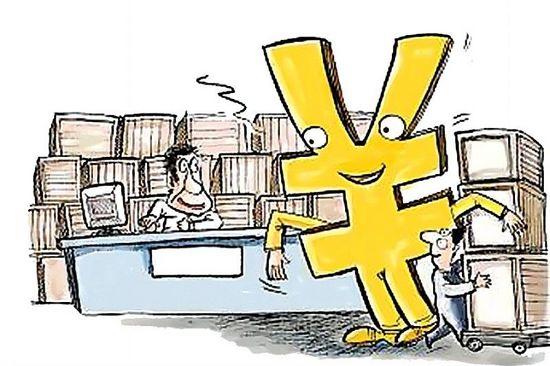 北京代理记账一般多少钱