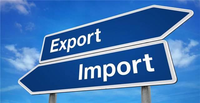 关于进出口权申请条件的真相