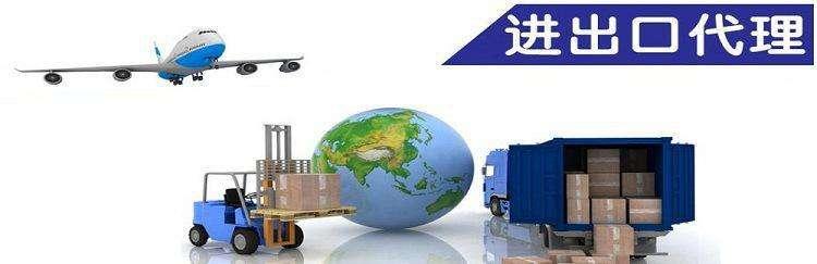代理外贸公司进出口权办理