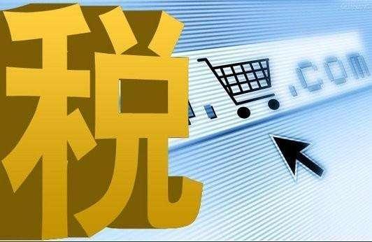 外贸公司出口退税怎么算?