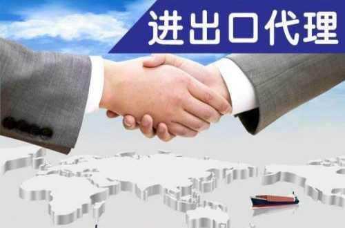 上海申请进出口权条件有哪些