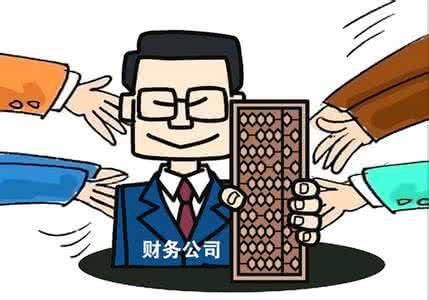 南京代理记账多少钱