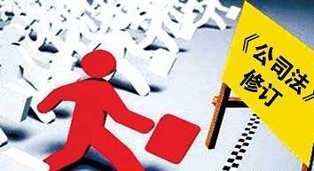 个人注册公司需要什么条件