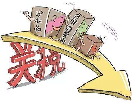 出口关税怎么计算?看完这篇文章秒懂!
