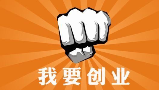 上海注册外资公司有哪些流程?看完必懂!